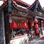 L'ancien Beijing se transforme