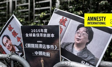 Amnesty International dénonce des « accusations absurdes contre Gui Minhai »